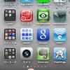iPhone4の本受付メールが来ない