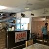 ランカウイ日記 143 Arang(アラン)