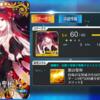 Fate/Grand Order 新礼装案