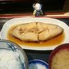 鈴木水産でかれい煮付け