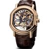 ブルガリコピーは、機能の時計ブランドに焦点を当てています