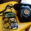 黒電話をスマホの子機(Bluetoothヘッドセット)に!①