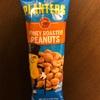 ハニーローステッドピーナッツの食べきりサイズが嬉しい!