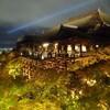秋の京都の旅 一日目