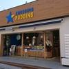 【2019New Open】江ノ島、洲鼻(スバナ)通りの新しくオープンしたお店