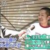 日本の労働環境(プライドを捨てて逃げよう)