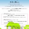 名古屋パルコ店 リペアマン瀧口のブログ! vol21