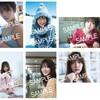 田村保乃 1st写真集「一歩目」、ポストカード(封入特典)の絵柄が公開される