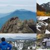 登山でトレーニング〜妙高山