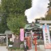 川越のパワースポット川越八幡宮&産土神社の話