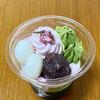 【セブン】宇治抹茶と桜の和パフェ&黒ごまの和パフェ