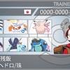 ポケモン剣盾シーズン5 終盤最高512位達成構築