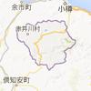 安全対策説明会 赤井川村報告