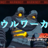 【soulworker ソウルワーカー】#11 とてもアツくるしいボスとの戦い!意外な決着!?【ぽてと仮面/なんちゃってVtuber】