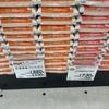 通販で食品を買うと1万円の節約になります!