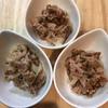 残った納豆で作る簡単ヘルシーおいしいサラダ!