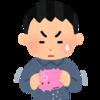 【マネーフォワードしゅごい】27歳になりました 貯金は現在7万円ニッコリ