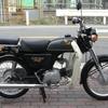 北海道ツーリングバイク候補 〜その5〜 CD90