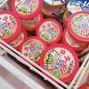 ベビースターラーメンがアイスになった! 食べるか食べないかは、あなた次第。