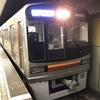 大阪メトロ堺筋線の乗り換え可能路線は…
