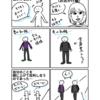 INTP✖︎ISTP(お出かけ編)