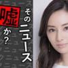 "<span itemprop=""headline"">★ドラマ:NHK・土曜ドラマ「フェイクニュース」(20日&27日放送)。</span>"