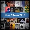 私的ベストアルバム2016
