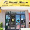ダナン KaHoLi store|海側エリアの日本人経営お土産屋さん