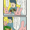 スキウサギ「栗」