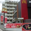 「マクドナルド」(名護店)の「チーズバーガーセット(ポテト塩無し,ホットコーヒー)」 390円(40周年記念)