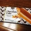 セブン限定トップスのチョコレートケーキアイスうま♡