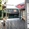 実際に陸王のロケ地を巡ってきた!埼玉県行田市や鴻巣市にロケ地が多数!足袋蔵や工場・競技場・カフェ・駅と観光におすすめです!