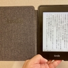 Kindle Paper White!!
