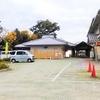 【京都やわた】流れ橋・四季彩館を訪ねる
