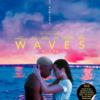 『WAVES ウェイブス』kino cinema 立川高島屋 S.C.館 109シネマズグランベリーパーク イオンシネマ新百合ヶ丘 TOHOシネマズ海老名
