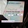 【NYお役立ち情報】海外へ安全に送金する方法!〜インターナショナル・マネー・オーダーの使い方を写真付きで解説〜