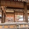 [八坂神社節分祭2020]宮川町舞妓・ふく友梨さんの豆撒き