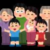 欠けてはいけない「家族の幸せ」