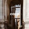 【COCO】オペラ・ガルニエの中にある異空間レストラン