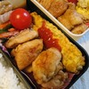 鶏肉のめんつゆマヨ炒め弁当