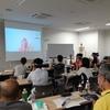 JFCP国際セミナー・ワークショップが開催されました