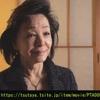 従軍慰安婦問題が世界のなかでどのように受けとられているか,まったく理解できていない日本国の否定派