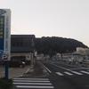 地磯釣り (小川島)