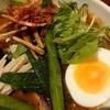 札幌市 スープカレー CHUTTA! / 儚さが好きだったのに