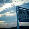 平成最後の8月は、霞ケ浦一周をしないと終われないよね。