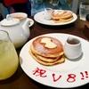 【広島】MELANGE De SHUHARI 広島