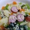 定番の給食☆懐かしいABCスープ☆〜もう1品おまけ付き。