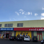 iLANDやまがみ アイランドやまがみ探訪 札幌のアクアショップその①【アマゾンフロッグピットとまたエアストーン】