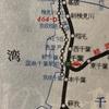 まるでバス停、京成電鉄に存在した「国鉄千葉駅前」駅