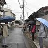 「いばらき【旅のCAFE】地域セミナー in 水戸」に参加しました。(平成27年2月5日)